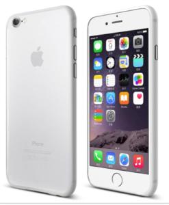 Biely kryt elegán na iPhone 7